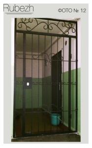 Решетчатые двери № 12