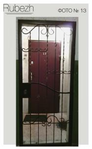 Решетчатые двери № 13