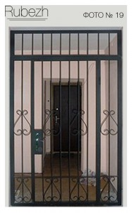 Решетчатые двери № 19