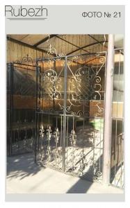 Решетчатые двери № 21
