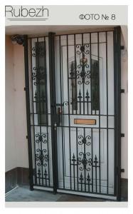 Решетчатые двери № 8