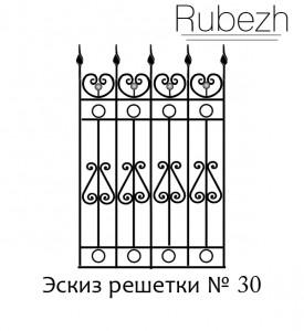 Эскиз решетки на окно № 30