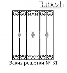Эскиз решетки на окно № 31