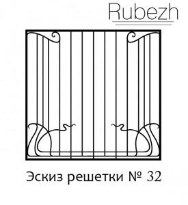 Эскиз решетки на окно № 32