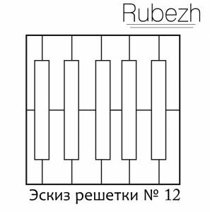 Эскиз решетки на окно № 12