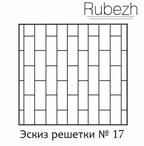 Эскиз решетки на окно № 17