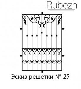 Эскиз решетки на окно № 25