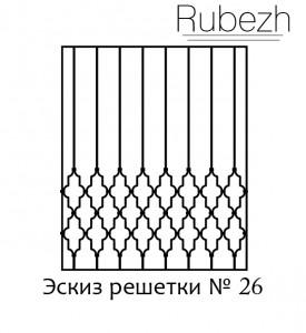 Эскиз решетки на окно № 26