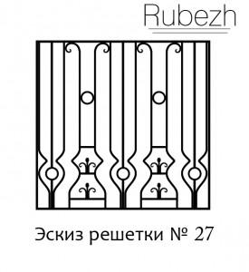 Эскиз решетки на окно № 27