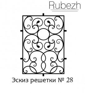 Эскиз решетки на окно № 28