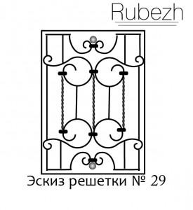 Эскиз решетки на окно № 29