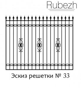 Эскиз решетки на окно № 33