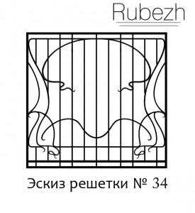 Эскиз решетки на окно № 34