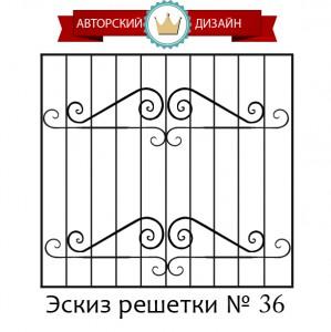 eskiz-reshetki-na-okno-36