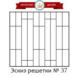 eskiz-reshetki-na-okno-37